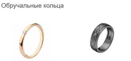 Обручальное кольцо: традиции, рекомендации, детали