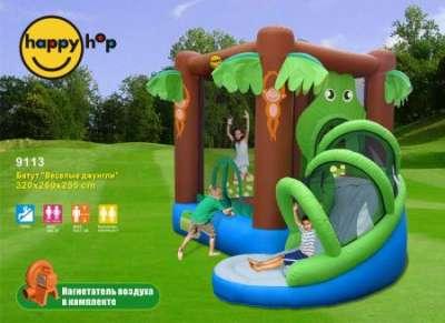 Надувные батуты Happy Hop – отличное развлечение для малышей